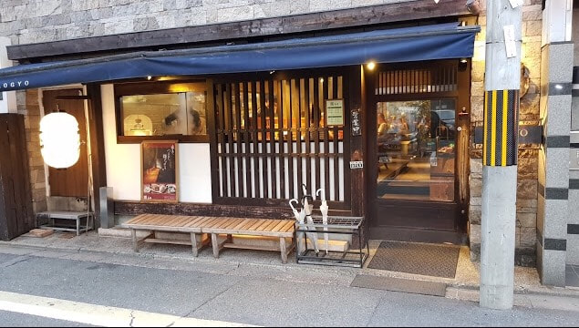MAN IN THE MOON PUBS - KYOTO & TOKYO - News and Events