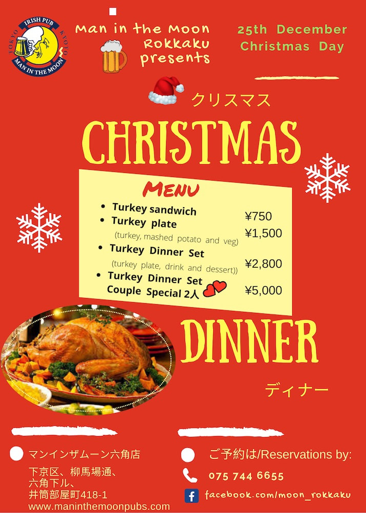 Christmas dinner in Kyoto at our Rokkaku pub